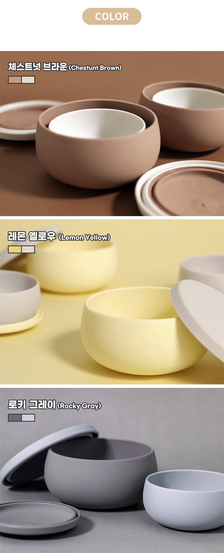 체스트넛 브라운, 레몬 옐로우, 로키 그레이