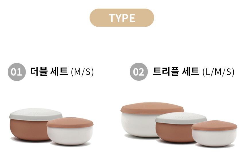트리플세트(L,M,S), 더블세트(M,S)