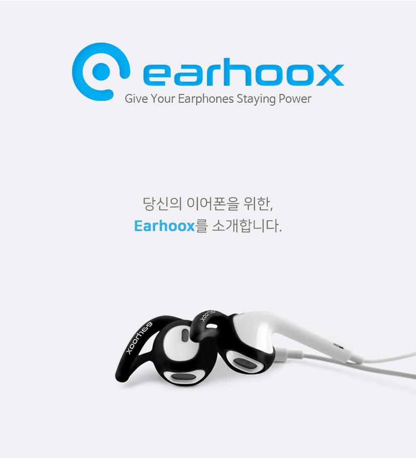 폭스아이디어 디자인 공구 생활용품 스트랩 이어폰