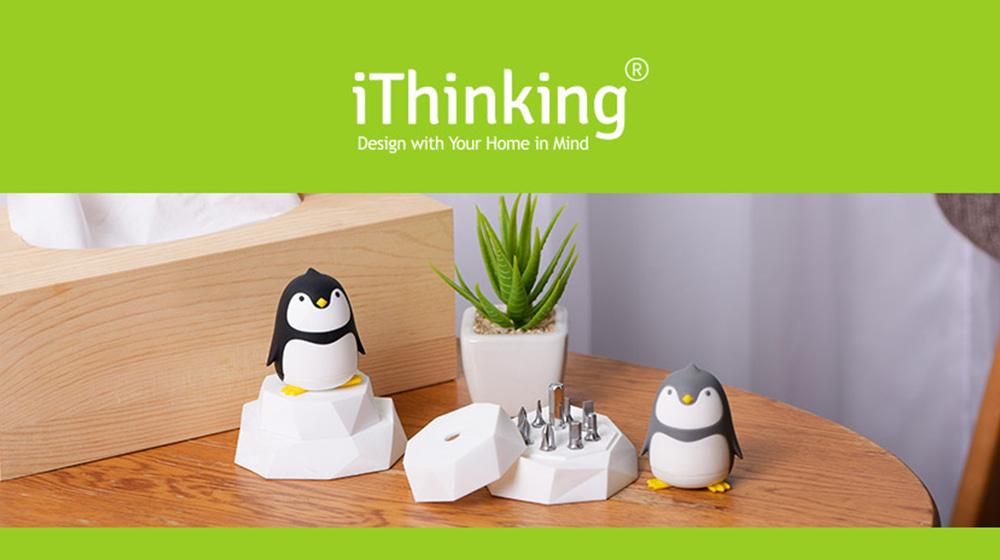 iThinking 브랜드 스토리