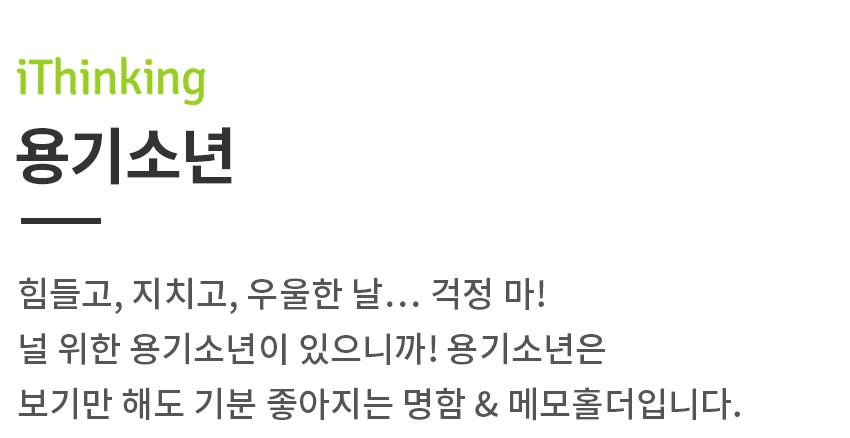 폭스아이디어 오피스용품 명함 홀더 메모