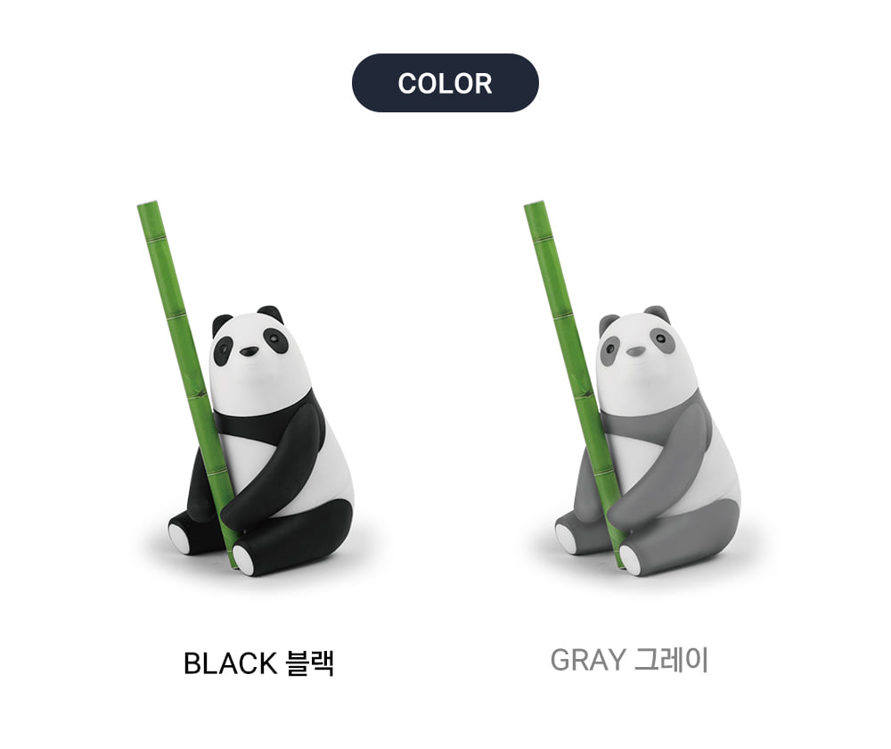 black(블랙), gray(그레이)